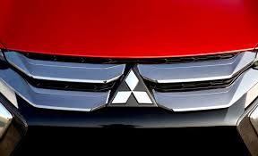 Mitsubishi oil change prices